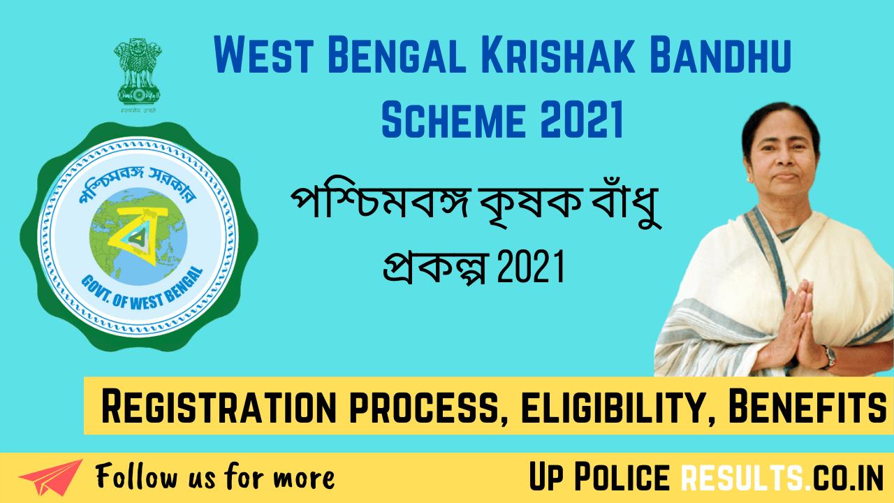 West Bengal Krishak Bandhu Scheme 2021,Registration process, eligibility, Benefits