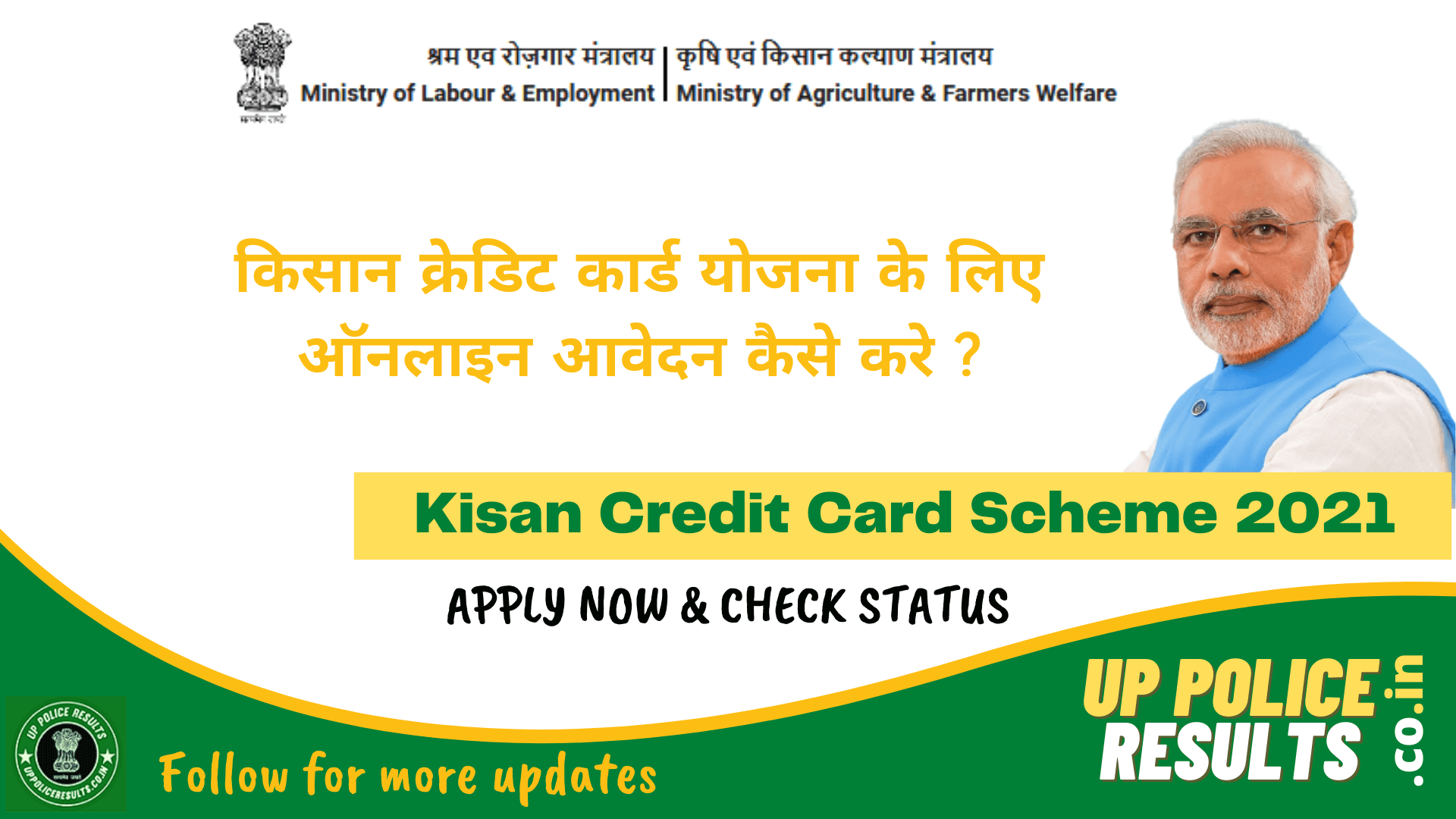 Kisan Credit card scheme,Registration Process,Eligibility, and Objective